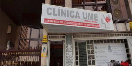 Clínica UME entrada